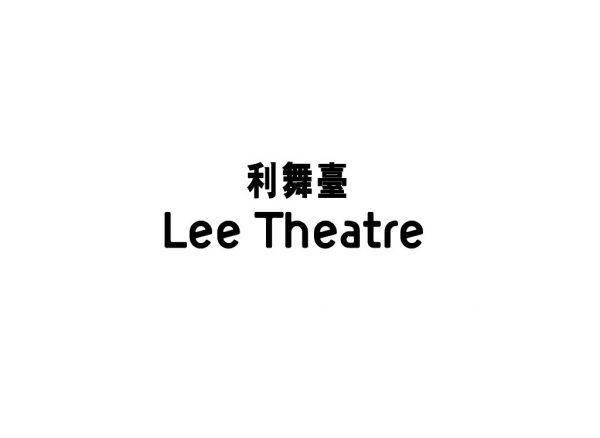 利舞台logo1
