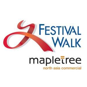 Festival Walk logo_300x300px