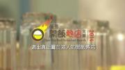 優秀開飯熱店大賞2014 – 「人.情.味」 不變