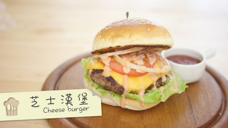 cook-guide-cheese-burger