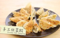 cook-guide-chinese-leek-dumplin