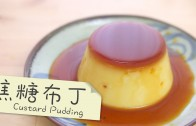 cook-guide-custard-pudding