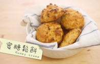 cook-guide-honey-scone