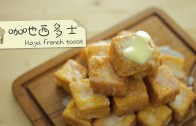 點Cook Guide-芝士辣炒年糕 Cheese Tteokbokki