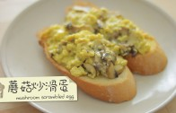 cook-guide-mushroom-scrambled-eg