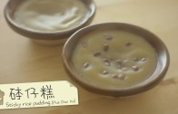 cook-guide-put-chai-kohong-kong