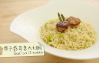 cook-guide-risotto