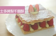 cook-guide-strawberry-napoleons