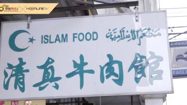 islam_food