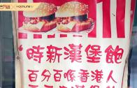 2014 開飯熱店回顧 – 《時新快餐店》