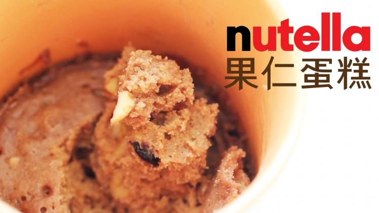 c o o k a k a.叮叮nutella果仁蛋糕.no-bake nutella cake