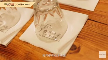 2014 開飯熱店回顧 -《牧羊少年咖啡.茶.酒館》