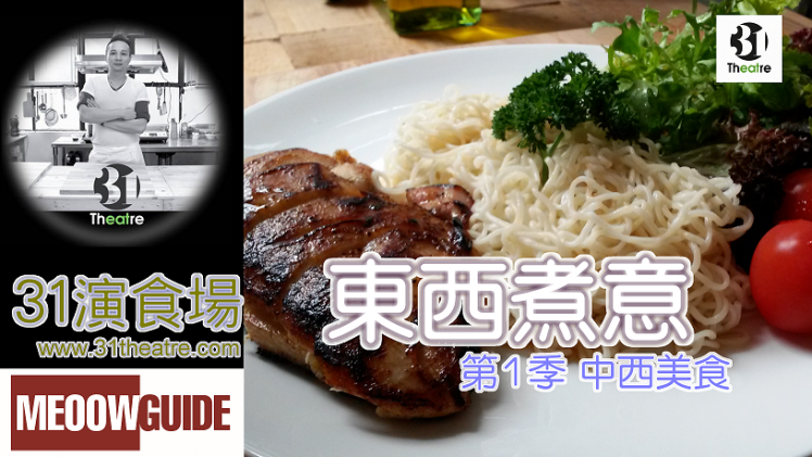 1_ep1_chickenbreastinstantnoodle
