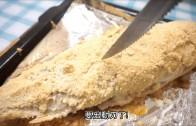 鹽焗烏頭 Baked Fish in Salt